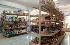 Poros Beach Lefkada camping Supermarket 2