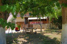 Lefkada Camping Poros Beach Market 1
